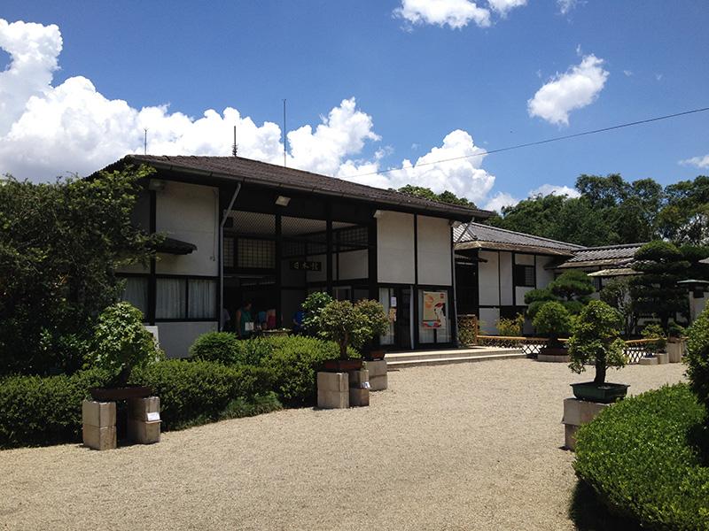Pavilhão Japonês no Parque do Ibirapuera, em São Paulo